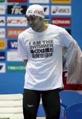 Iamtheswimmer_2