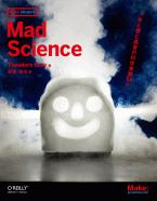 Mad_cover_2