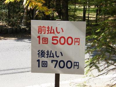 20091023_008