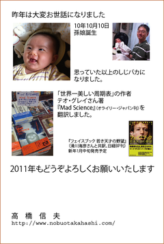 2011web